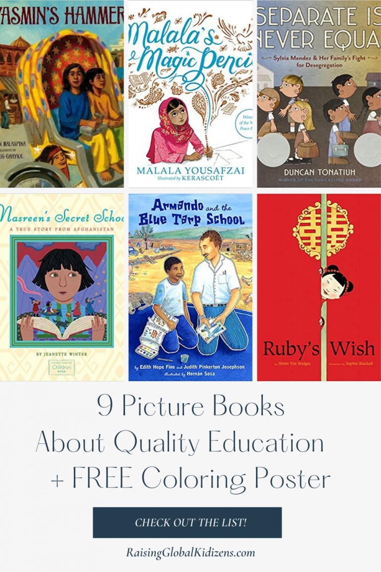 Quality Education | Picture Book List For United Nations Sustainable Development Goal #4